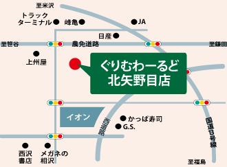 福島県福島市北矢野目字原田57-5