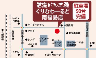 福島県福島市黒岩字浅井68-1