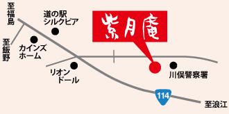 福島県伊達郡川俣町鶴沢字鍛冶内1-2